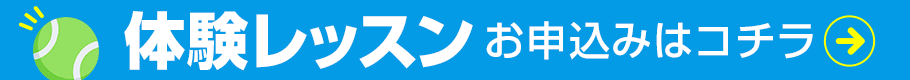 bn-otameshi